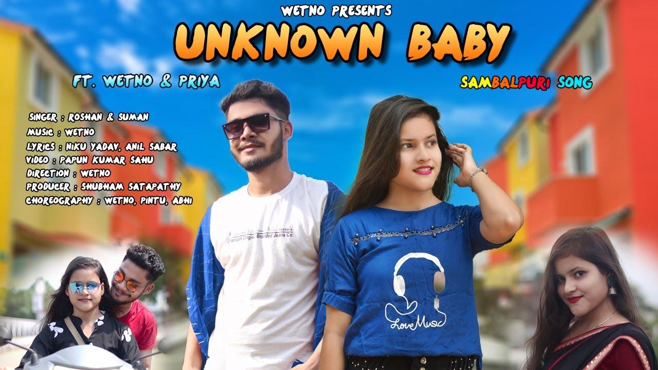 Unknown Baby (Trilochan Sabar, Suman Satapathy)