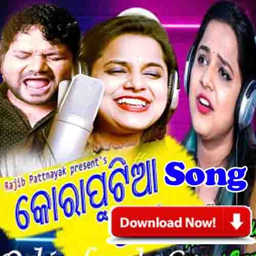 Gudakhu Daba