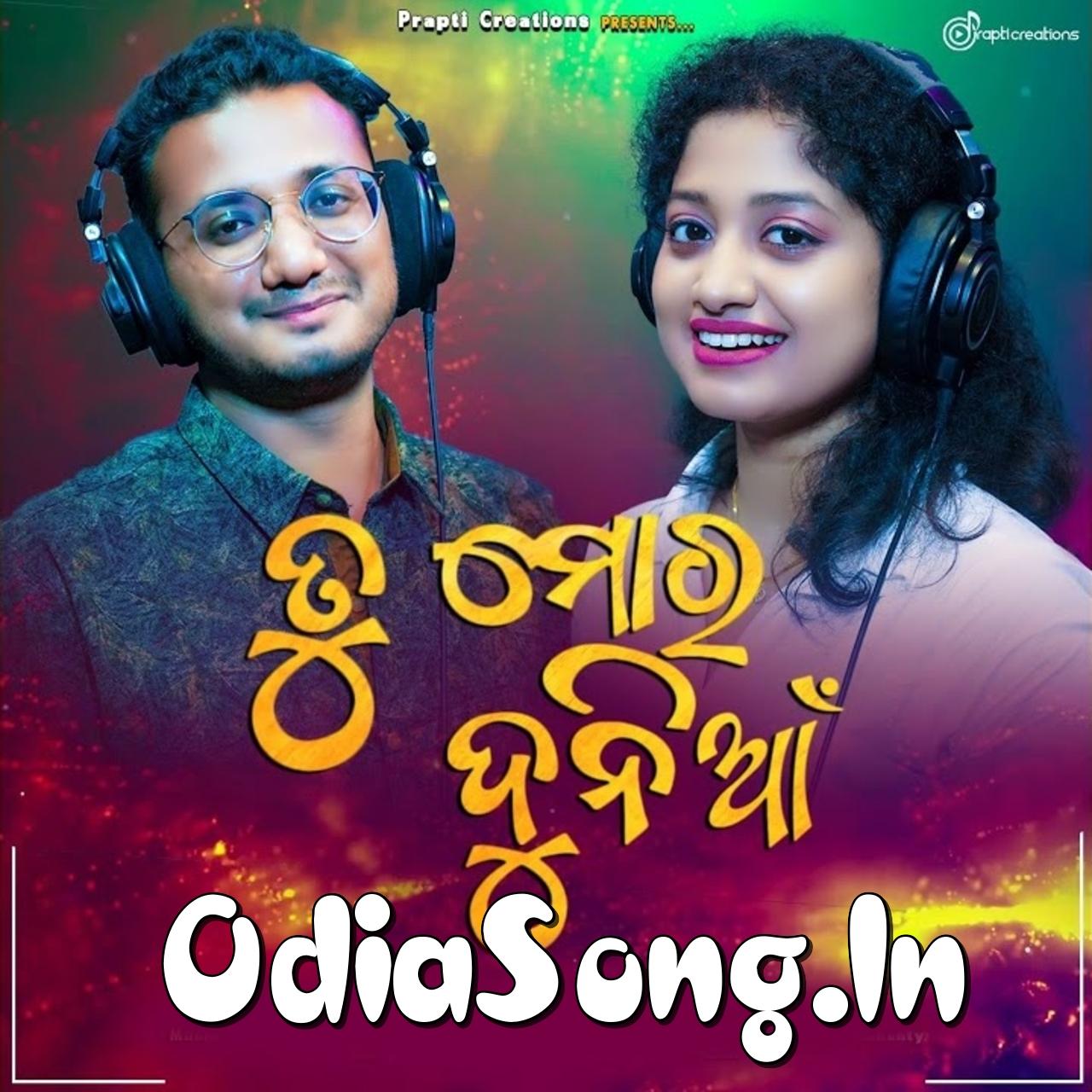 Tu Mo Duniya (Arpita Choudhury, Abhishek Rout)