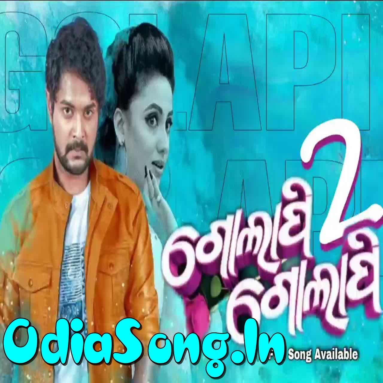 Golapi Golapi - 2 (Title Song)