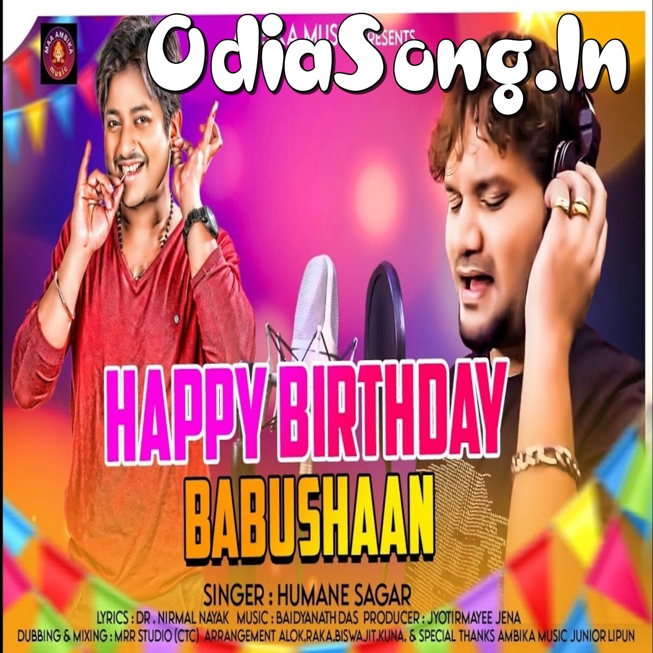 Happy Birthday Babushaan (Humane Sagar)