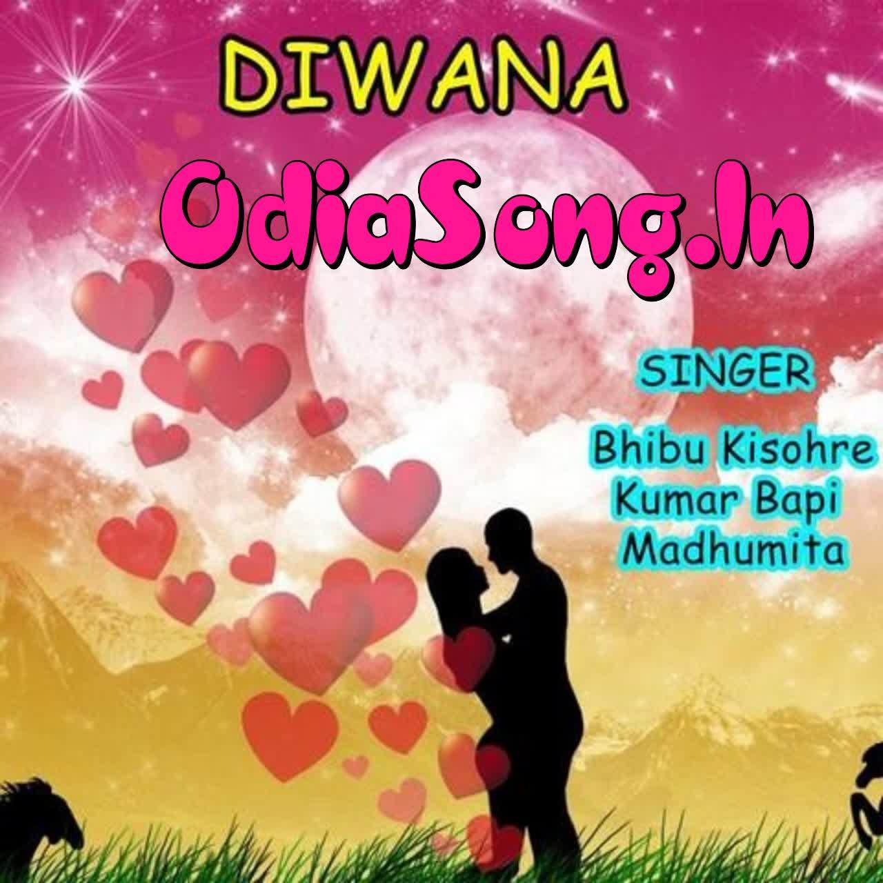 Diwana (Bibhu Kishore)