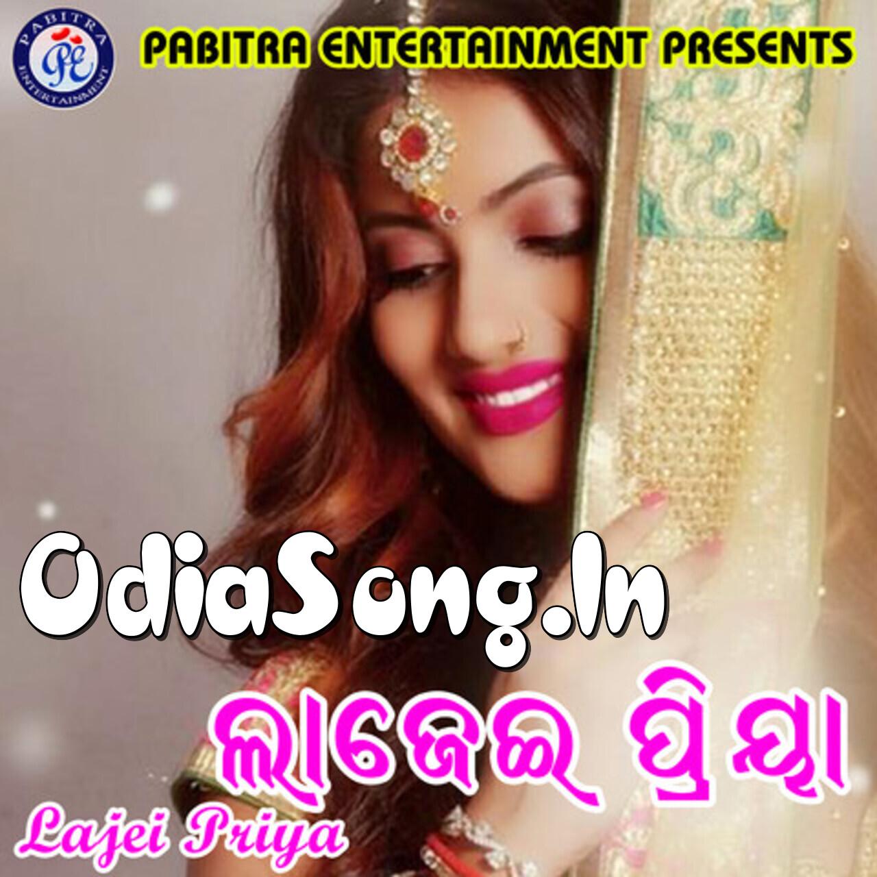 Sita Gote Chhita Para (Sangita Mishra)