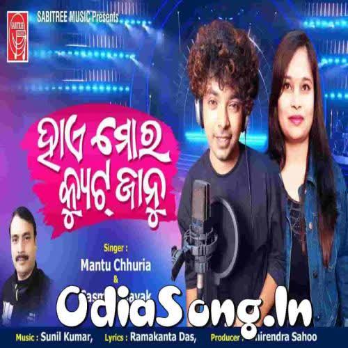 Hai Mora Cute Jaanu (Mantu Chhuria)
