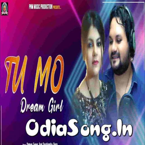 Tu Mo Dream Girl (Human Sagar, Ruchismita Guru)