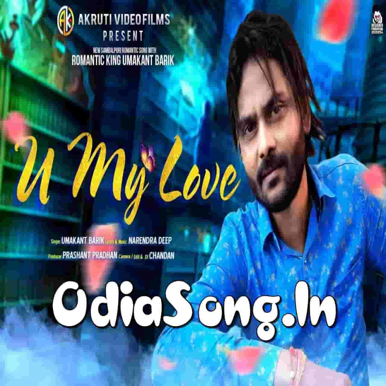 U My Love (Umakant Barik) Sambalpuri