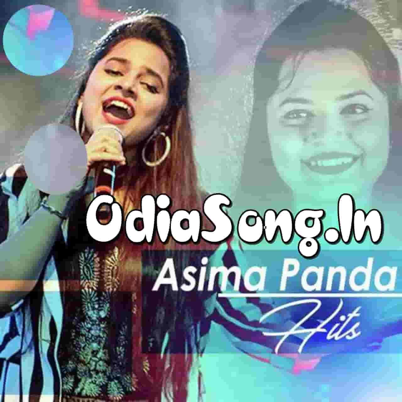 Dil Bole Bhole Bam (Asima Panda)