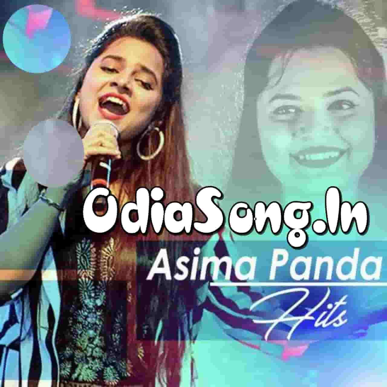 Rakhi - Odia Song (Asima Panda, Akash Panda)