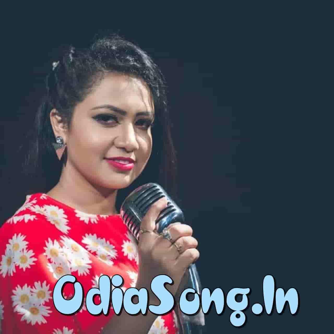 Mu Para Tuma Rai - Odia Bhajan (Sohini Mishra)