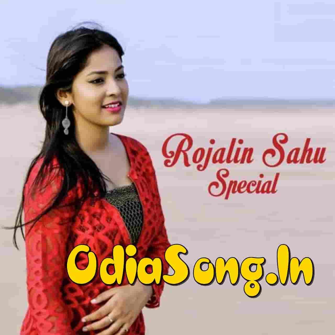 Rangadu - New Oriya Song (Umakant, Rojalin)