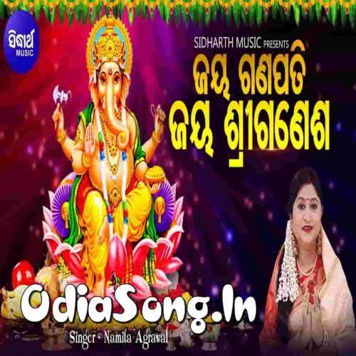 Jaya Ganapati Jaya Sree Ganesh (Namita Agrawal)