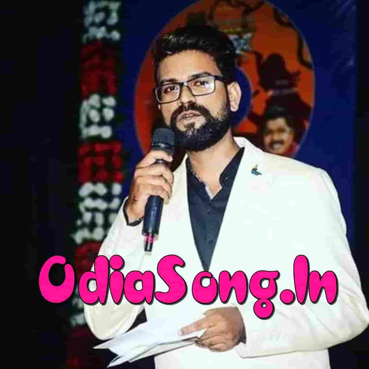Bande Odisha (Sabisesh Mishra) Odia Petrotic Songs