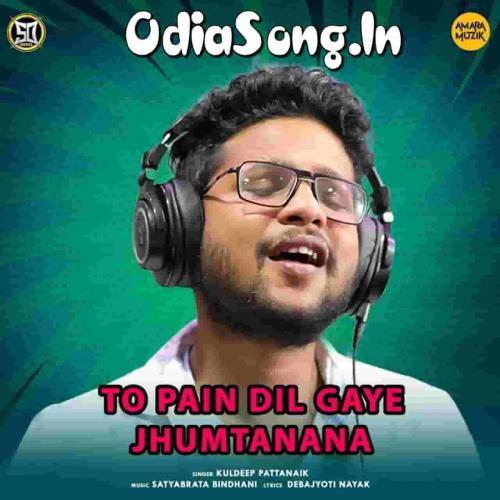 To Pain Dil Gaye Jhumtanana (Kuldeep Pattanaik)