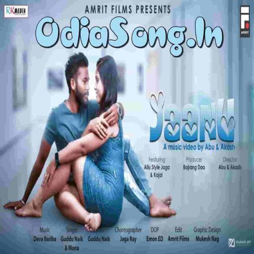 Jaanu - Sambalpuri Music Song (Guddu Naik, Mona)