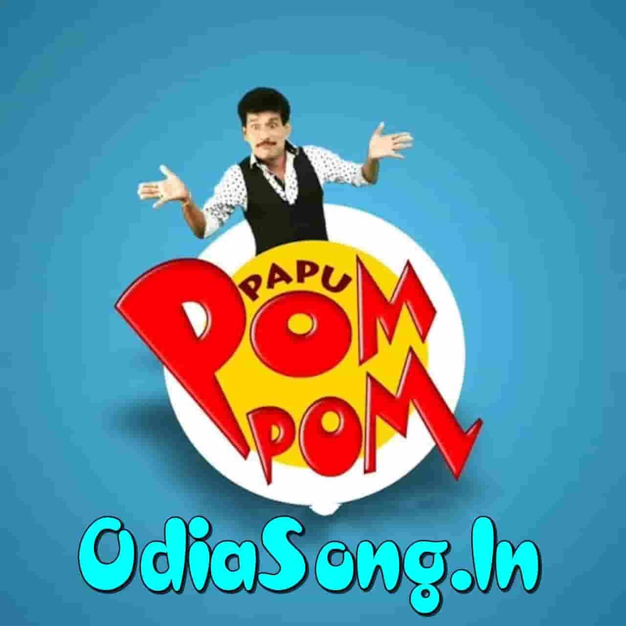 Patli Kamar - New Odia Comedy Song By Papu Pom Pom