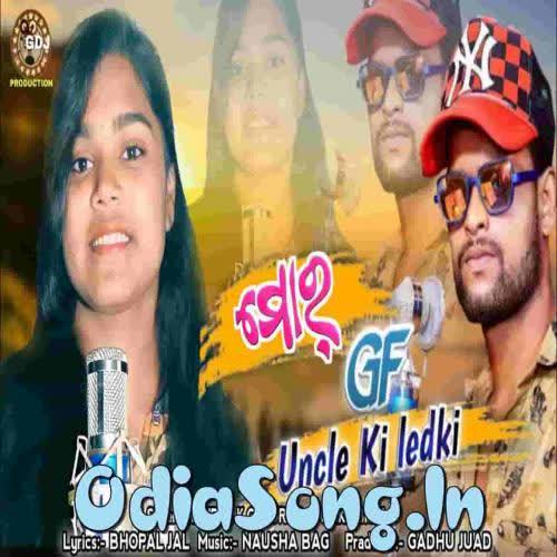 Mor GF Uncle Ki Ledki (Kundal K Chhura, Jyotika Bishi)