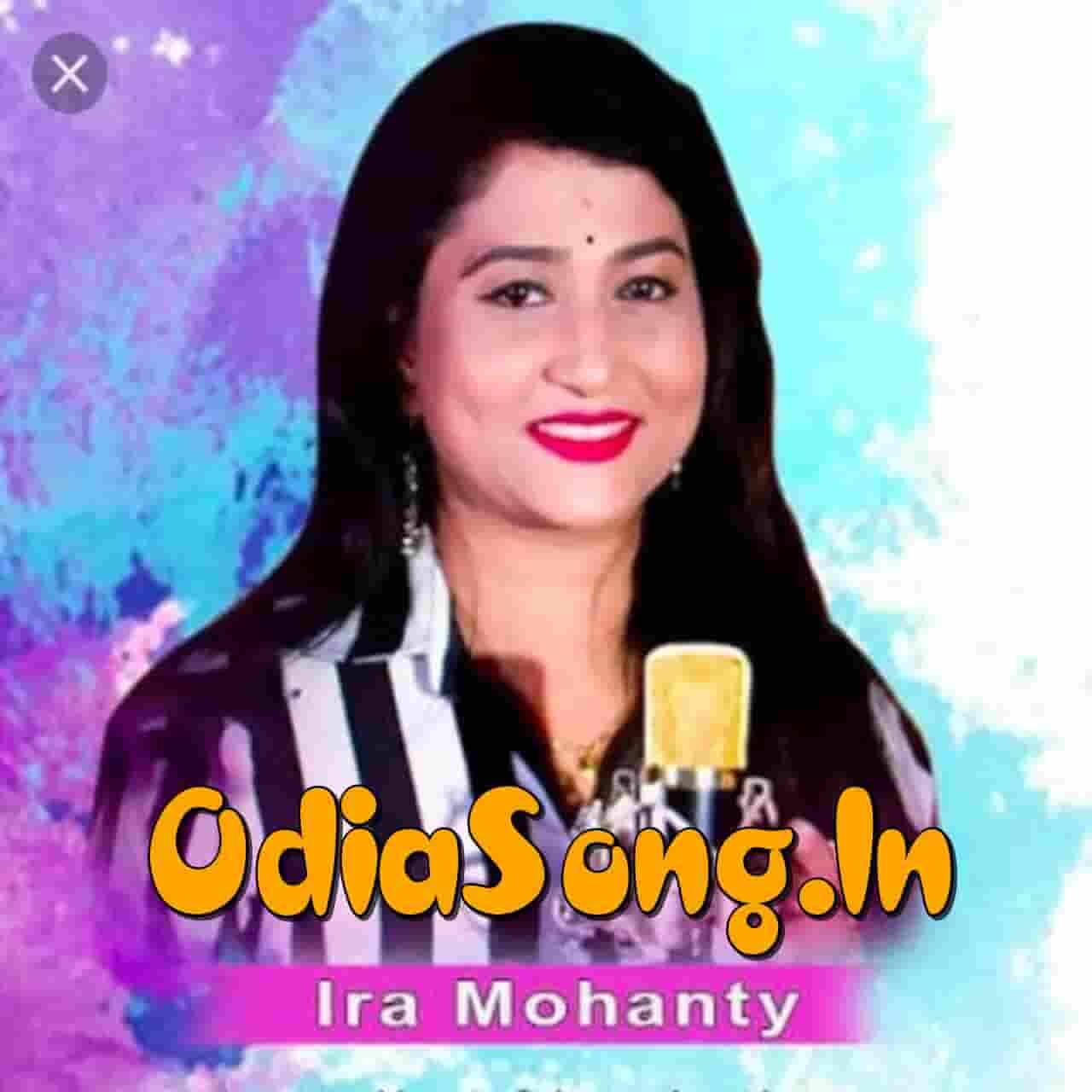 Parua Megha - Romantic Song (Ira Mohanty, Manas)