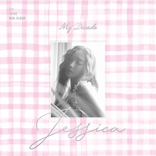 Jessica Love U