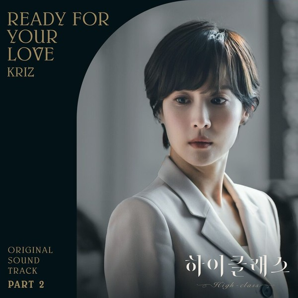 Kriz Ready For Your Love OST High Class
