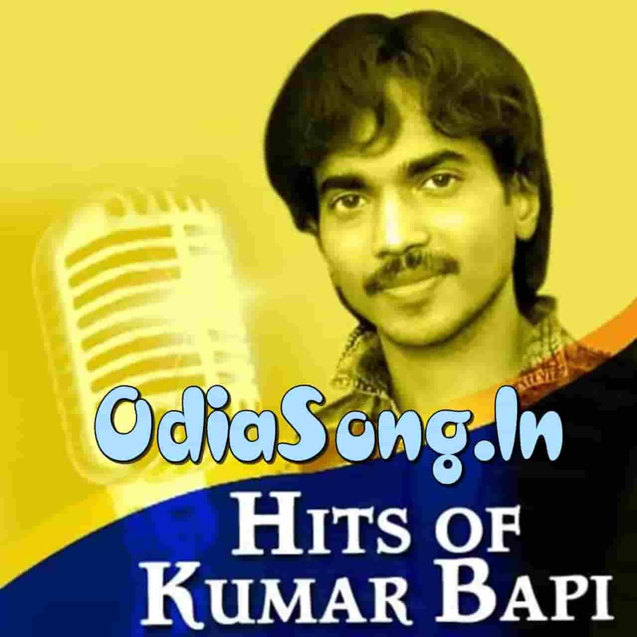He Purushottama - Odia New Bhajan Song Kumar Bapi