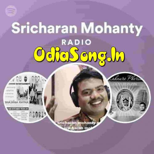 Jaha Pain Geeta Pade - Odia Bhajan Song By Sricharan