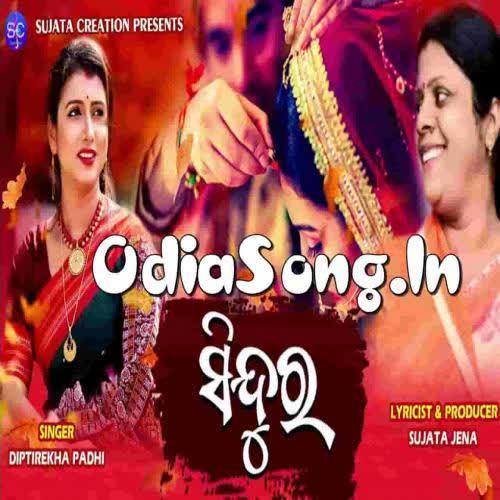 Sindura - Diptirekha Padhi