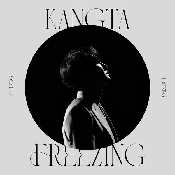 KANGTA Freezing