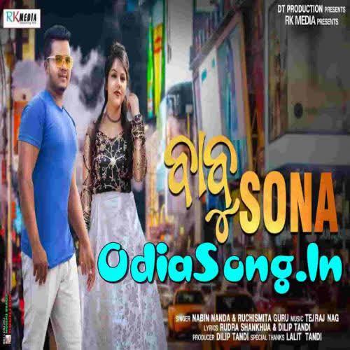 Babu Sona - Sambalpuri Song (Ruchismita Guru, Nabin Nanda)