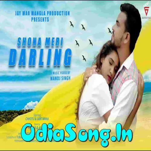 Shona Meri Darling (Bhuban Mahanand)