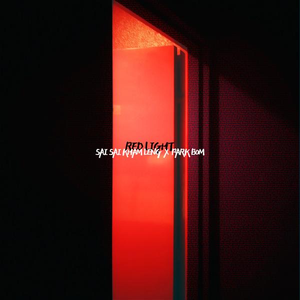 Park Bom, Sai Sai Kham Leng RED LIGHT