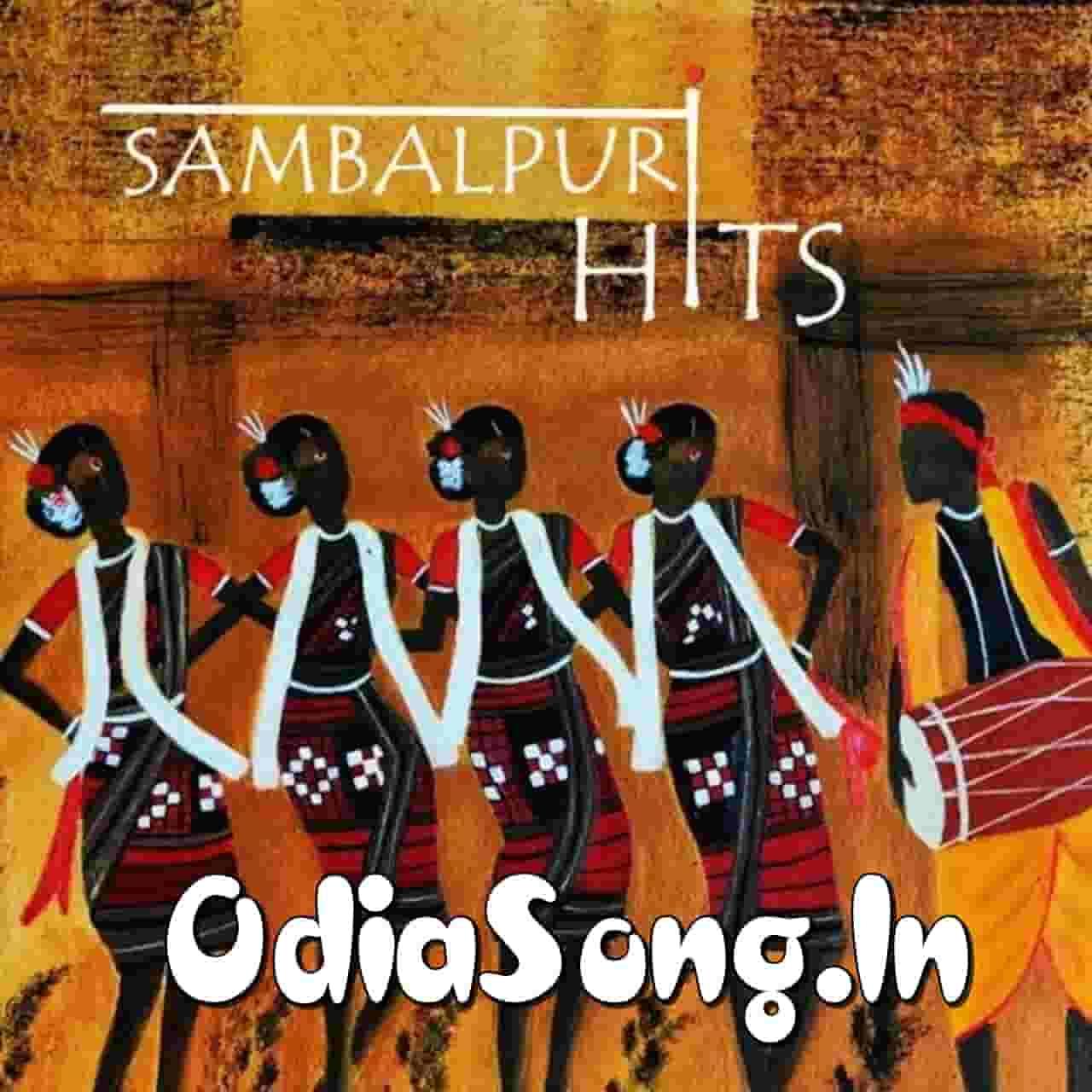 I Love You Kahideli Heijaesi Love - Sambalpuri By Rohit Deep