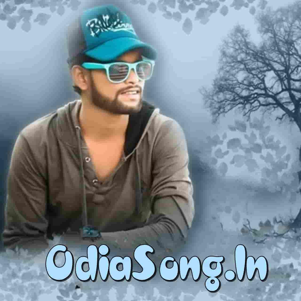Love Signal (Kundal K Chhura) Sambalpuri Music