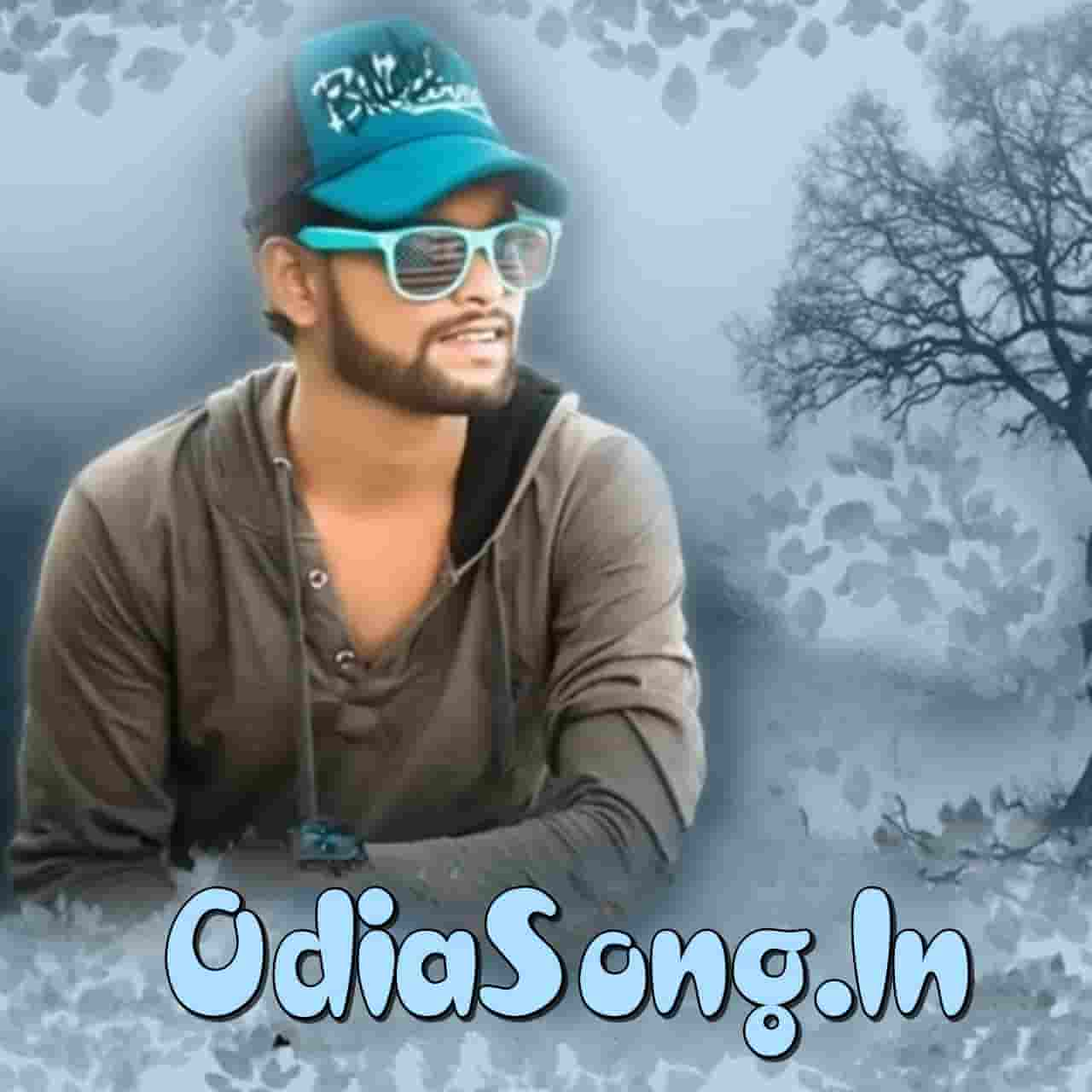 Love Kaedi - Sambalpuri Sad Song (Kundal K Chhura, Depita Swain)