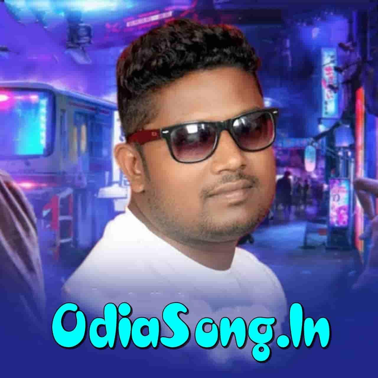 Dont Mind Go Radha Guri - Sambalpuri Folk Song (Dusmanta Suna)