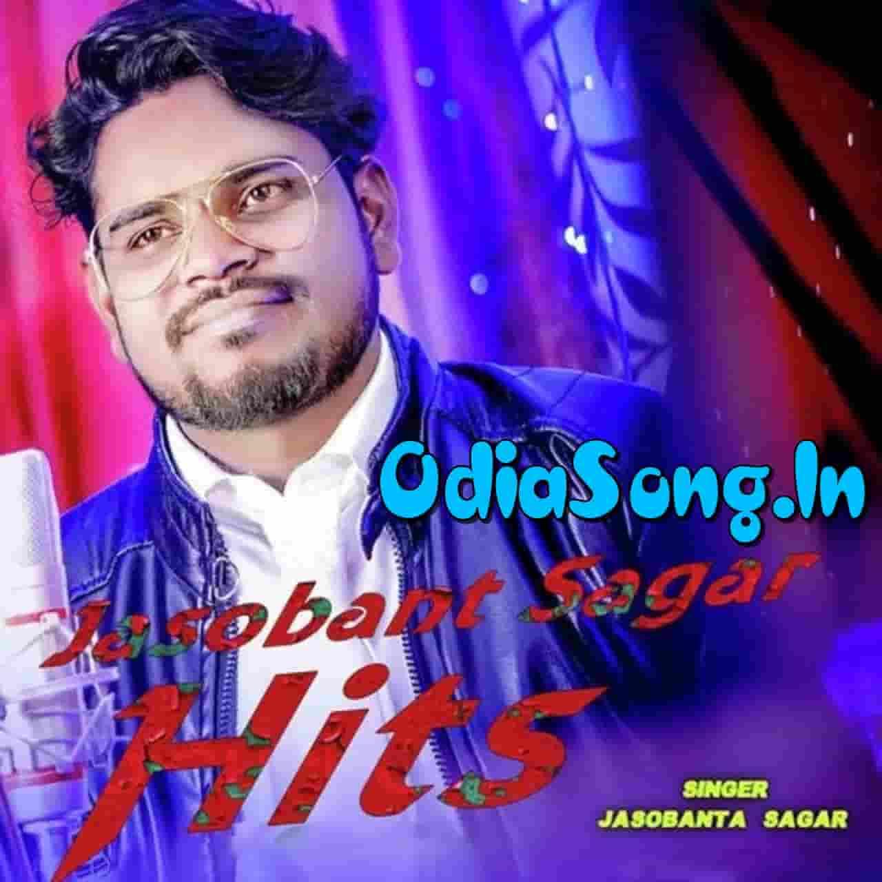 Sara Jiban Dukh Delu - Sambalpuri Song (Jasobant Sagar, Srotanjali)