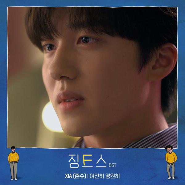 XIA (Junsu) Always Forever OST Jinx
