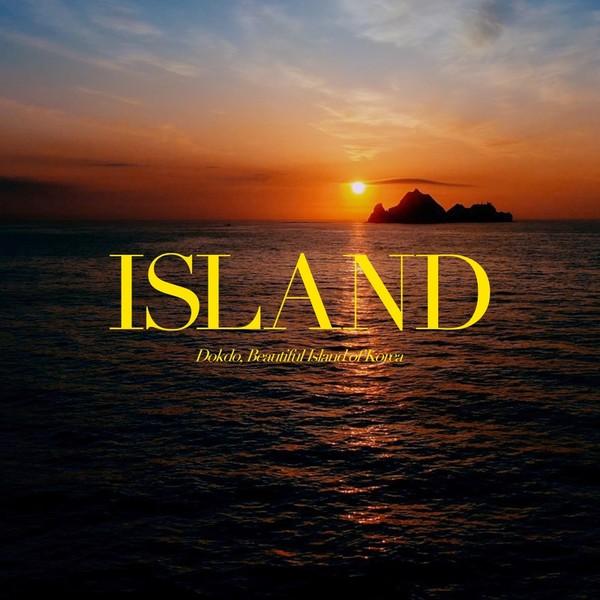 Sojeong ISLAND (Dokdo, Beautiful Island of Korea)
