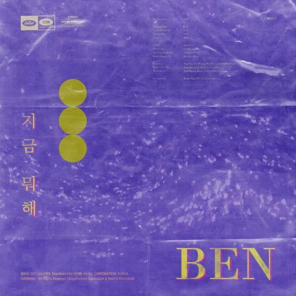 BEN Come & Talk