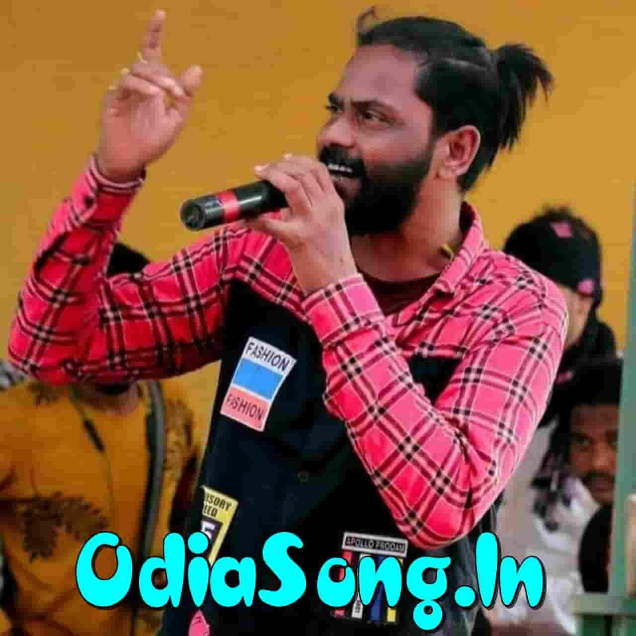 Kajal - Sambalpuri Song Umakant Barik, Lipsa Mohaptra