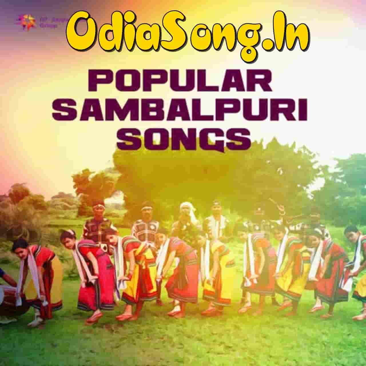 Kainje Mate Bhuli Galu - New Sambalpuri Songs (Jitu Harpal, Kishori)