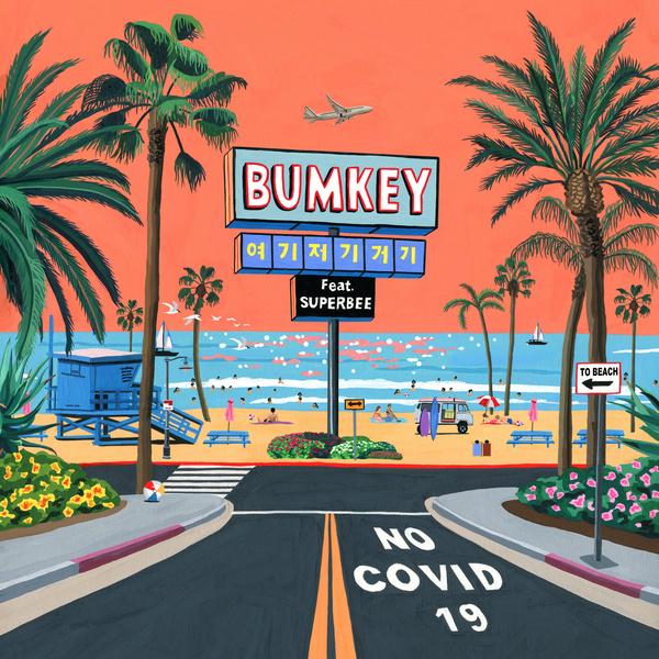 Bumkey COVID-19 (Feat. SUPERBEE)