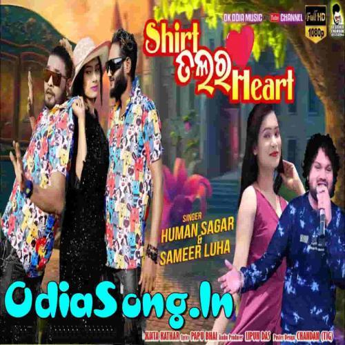 Shirt Talara Heart (Human Sagar, Sameer Loha) Sambalpuri