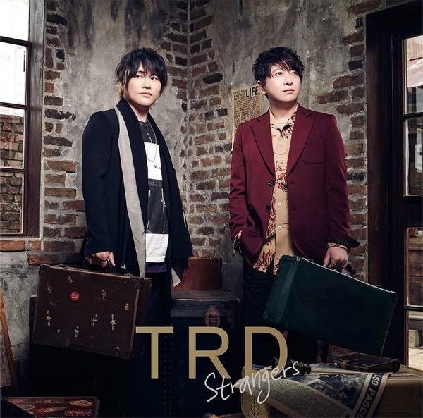 TRD Strangers Ending Kyuuketsuki Sugu Shinu