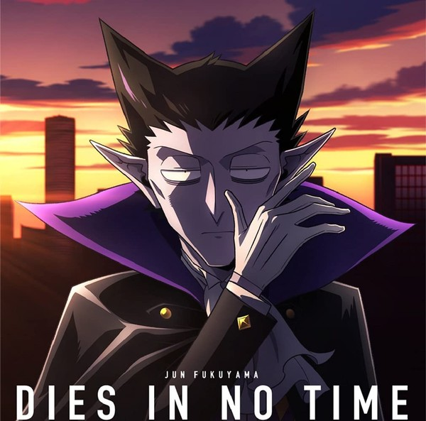 Jun Fukuyama DIES IN NO TIME Opening Kyuuketsuki Sugu Shinu