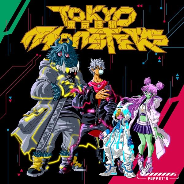 Tokyo Monsters PUPPET'S Opening Tesla Note