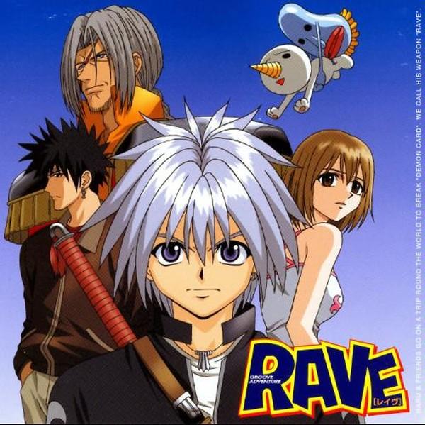 Kumoko Hikousen Ending 2 Groove Adventure Rave