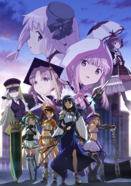 TrySail Lapis Ending Magia Record Mahou Shoujo Madoka☆Magica Gaiden (TV) 2nd Season - Kakusei Zenya