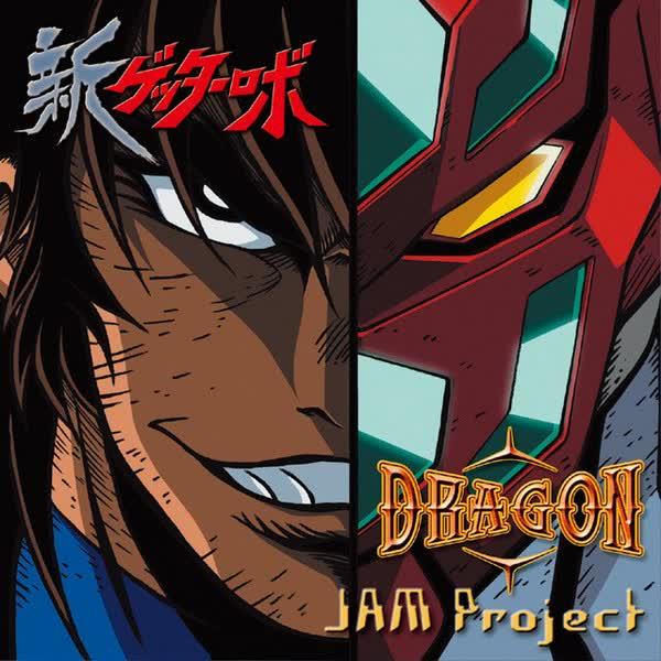 JAM Project DRAGON Ending Getter Robo Arc
