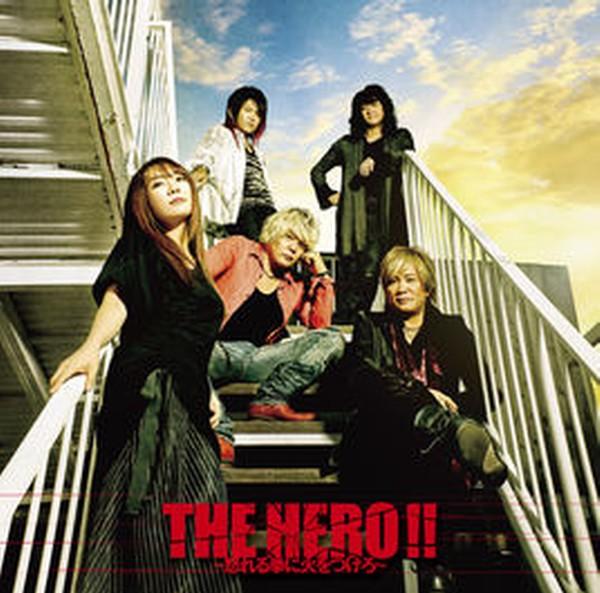 JAM Project THE HERO!! ~Okoreru Kobushi ni Hi wo Tsukero~ Opening One Punch Man