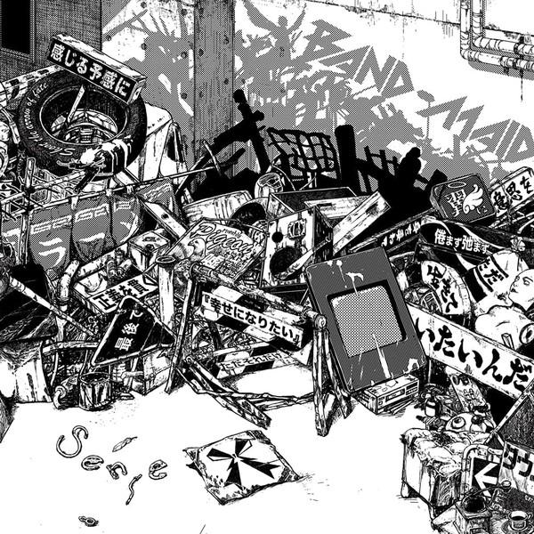 BAND-MAID Sense Opening Platinum End